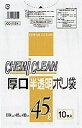 【ケース販売/ケミカルジャパン】CHEMI CLEAN 厚口半透明ポリ袋・乳白色 CC-113W(45リットル) 10枚入×60冊