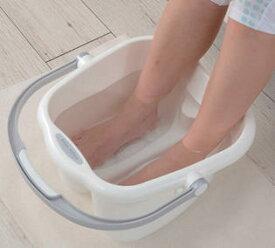 足浴器 (リラックス足湯)