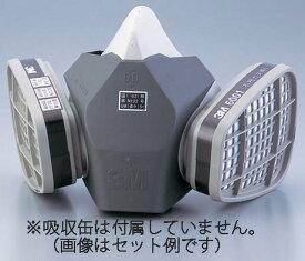 【3M】防毒マスク 6000DDSR