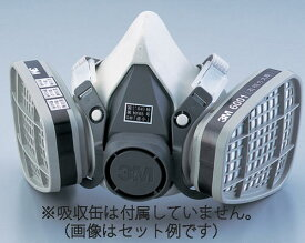 【3M(スリー エム)】防毒マスク 6000型