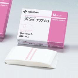 【1個までメール便ご選択可能】角膜保護用テープ[メパッチ クリアSG]M(33×55mm)