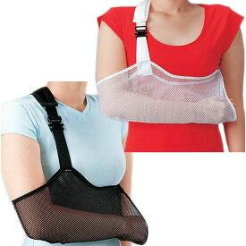 アームホルダー《腕の骨折・脱臼時のギプスの固定に》【2個までネコポス対応可能】