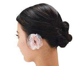 ナビス プロシェア耳カバー 100枚入  EC125T