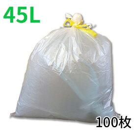 ひも付きゴミ袋「リコロ」半透明 45リットル 10枚入り10冊(100枚)