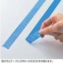 改ざん防止テープ(非転着タイプ) 20mm幅×10m×0.1mm【1個までメール便対応可能】