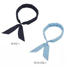 しろくまのきもち サマースカーフ 【4個までネコポス対応可能】  【熱中症・暑さ対策】