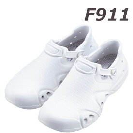 ノベルナース F911 (男女兼用)