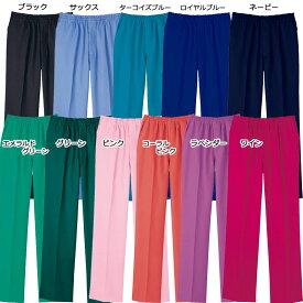 【WHISEL(ホワイセル)】男女兼用パンツ WH11486 (※11色からご選択ください)