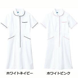 【WHISEL(ホワイセル)】ワンピース(白衣) WH12000