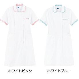 【WHISEL(ホワイセル)】ワンピース(白衣) WH12100