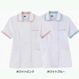 【WHISEL(ホワイセル)】チュニック(白衣) WH12101