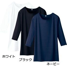 【WHISEL(ホワイセル)】七分袖インナーTシャツ WH90029 (※3色からご選択ください)【2着までネコポス対応可能】