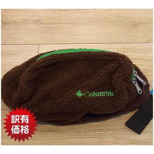 columbia(コロンビア)Hempel【ワケアリ特価】
