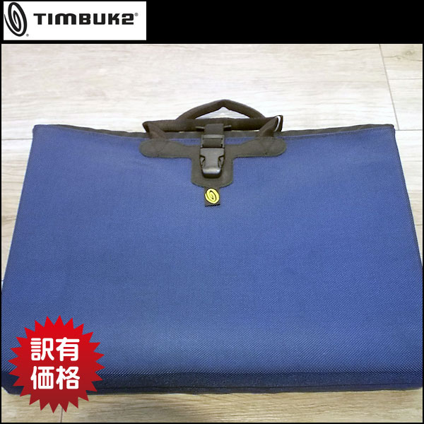 TIMBUK2(ティンバック)laptop sleeve ネイビー【ワケアリ特価】