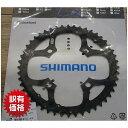 SHIMANO(シマノ) FC-M530 チェーンリング 【ワケアリ特価】