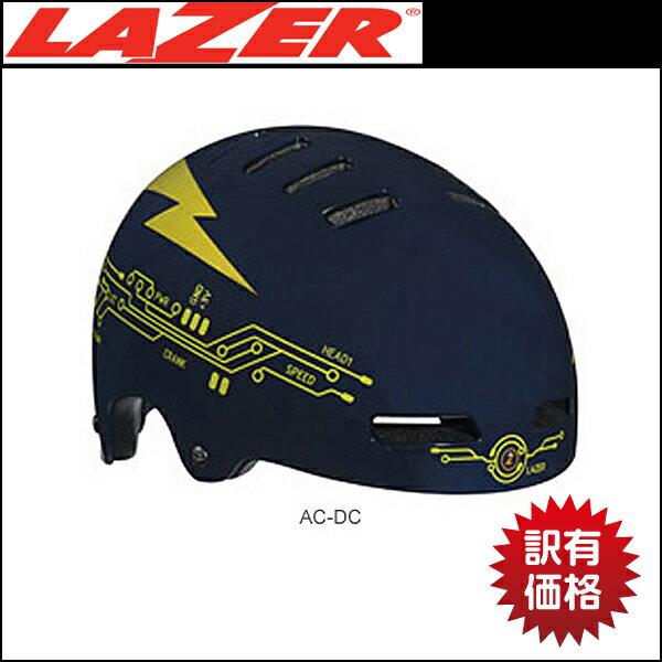 LAZER(レーザー)STREET/CE【ワケアリ特価】【ヘルメット】