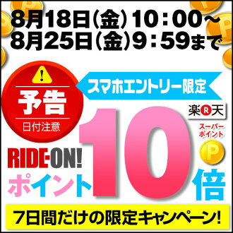 senchurion 2016超级开车兜风磁盘4000/HYPERDRIVE DISC 4000
