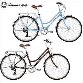【エントリーでポイント5倍!】ボネノワールクロスバイクALIZETR2【26inch】【女性用】【外装変速】【街乗り】【自転車】【BONNETNOIR】