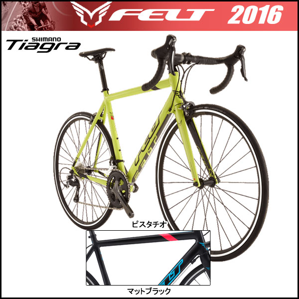 フェルト 2016 F85【ロードバイク/ROAD】【TIAGRA(ティアグラ)】【FELT】【2016年モデル】