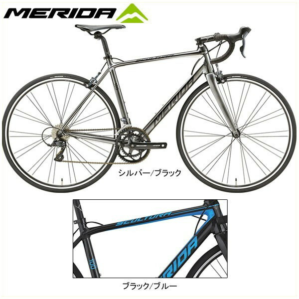 【30%オフ!】MERIDA(メリダ) 2017年モデル スクルトゥーラ 100 / SCULTURA 100【ロードバイク/ROAD】【運動/健康/美容】【※子供車対象外】