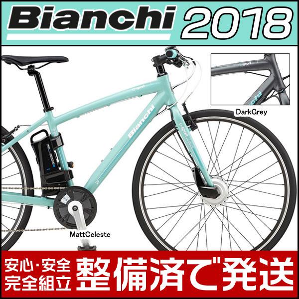 ビアンキ 2018年モデル CAMALEONTE E((カメレオンテE)【電動自転車/クロスバイク】【Bianchi】