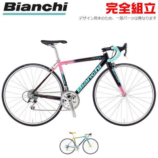 ビアンキ 2018年モデル FENICE PRO CENTAUR(フェニーチェプロ)【ロードバイク/ROAD】【Bianchi】