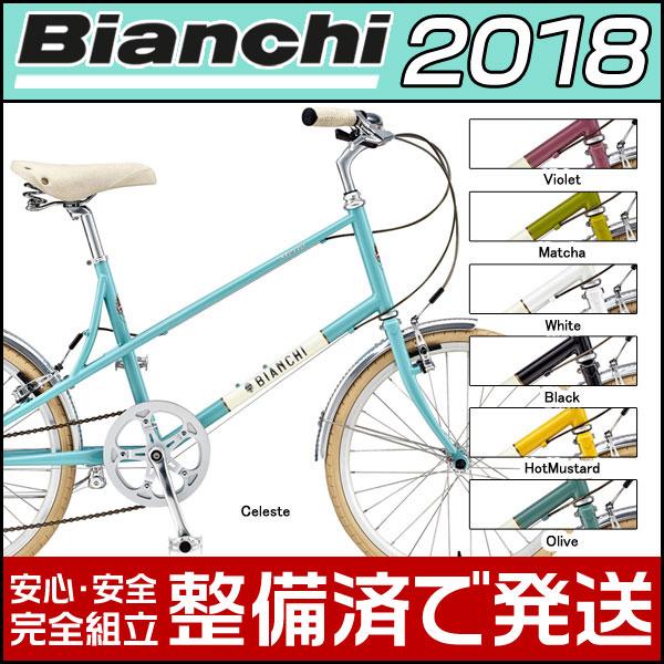 ビアンキ 2018年モデル MINIVELO 7 LADY(ミニベロ7レディ)【ミニベロ/小径車】【Bianchi】