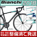 【先行予約受付中】ビアンキ 2018年モデル VIA NIRONE PRO CLARIS (ビア ニローネ7プロクラリス)【ロードバイク/ROAD】【Bianchi】