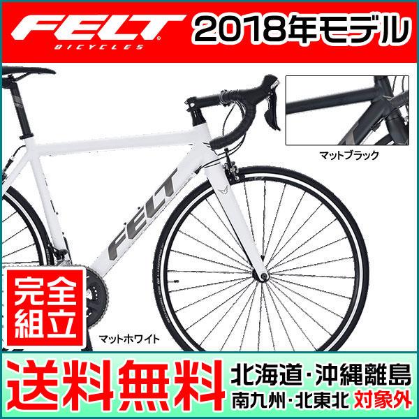 FELT(フェルト) 2018年モデル F75【ロードバイク】【2017年継続モデル】