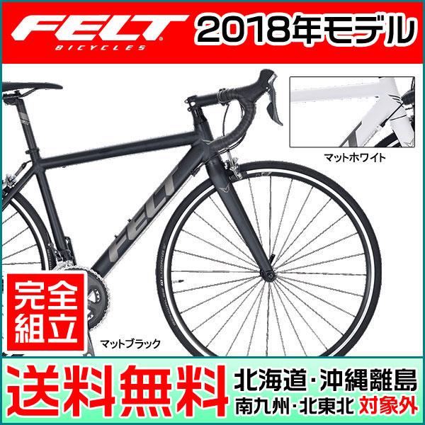 FELT(フェルト) 2018年モデル F85【ロードバイク】【2017年継続モデル】