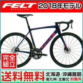 FELT(フェルト) 2018年モデル F30x【ロードバイク】