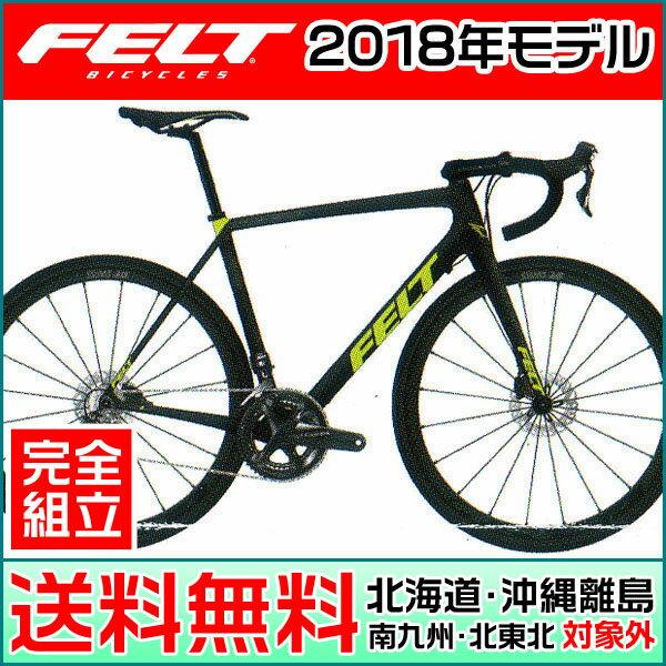 【ポイント10倍!】FELT(フェルト) 2018年モデル FR2 DISC【ロードバイク】