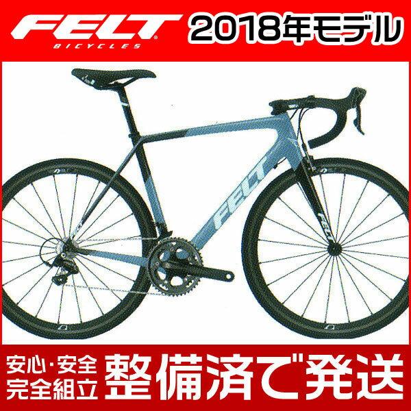 【ポイント6倍!】FELT(フェルト) 2018年モデル FR60W【ロードバイク】【女性用モデル】