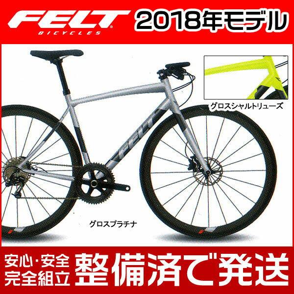 FELT(フェルト) 2018年モデル Verza Speed 40/ベルザ スピード 40【クロスバイク】