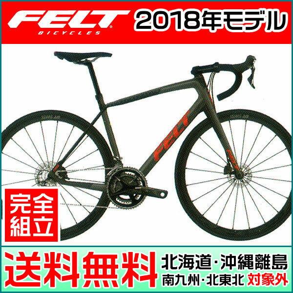 【ポイント10倍!】FELT(フェルト) 2018年モデル VR2【ロードバイク】