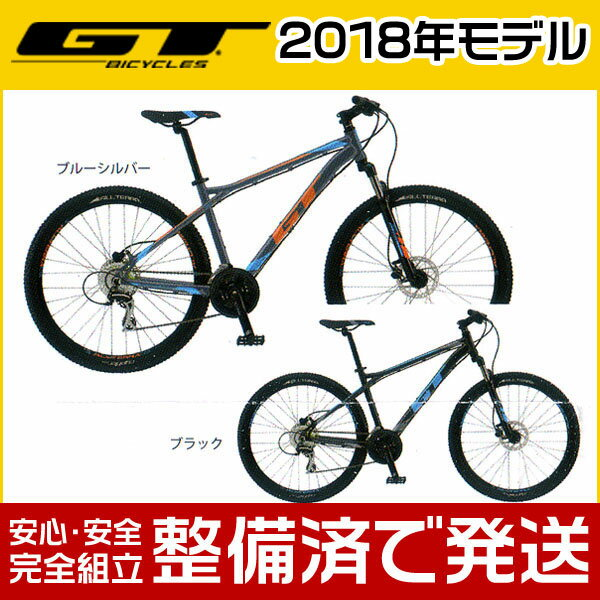 GT(ジーティー) 2018年モデル AGGRESSOR COMP/アグレッサー コンプ【27.5インチ】【MTB/マウンテンバイク】