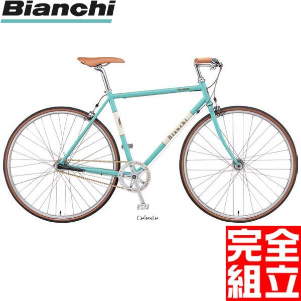 BIANCHI ビアンキ 2019年モデル VIA BRERA CELESTE ビアブレラ チェレステ クロスバイク