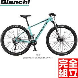 (特典付)BIANCHI ビアンキ 2019年モデル GRIZZLY 9.1 グリズリー9.1 マウンテンバイク(ビアンキ純正パーツプレゼント)