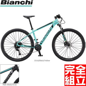 (特典付)BIANCHI ビアンキ 2019年モデル MAGMA 27.0 マグマ27.0 マウンテンバイク(ビアンキ純正パーツプレゼント)