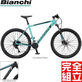 (特典付)BIANCHI ビアンキ 2019年モデル MAGMA 29.0 マグマ29.0 マウンテンバイク(ビアンキ純正パーツプレゼント)