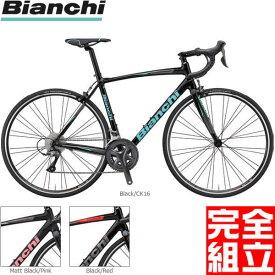 (特典付)BIANCHI ビアンキ 2019年モデル VIA NIRONE 7 CLARIS ビアニローネ7クラリス ロードバイク(ビアンキ純正パーツプレゼント)