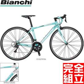 (特典付)BIANCHI ビアンキ 2019年モデル VIA NIRONE 7 SORA ビアニローネ7ソラ ロードバイク(ビアンキ純正パーツプレゼント)