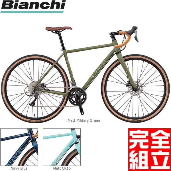 【定価3万円以上のバッテリーライトプレゼント!】BIANCHI ビアンキ 2019年モデル ORSO CLARIS オルソ ロードバイク