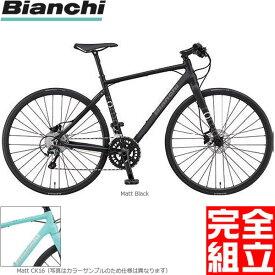 (特典付)BIANCHI ビアンキ 2019年モデル ROMA 1 DISC ローマ1ディスク クロスバイク(ビアンキ純正パーツプレゼント)
