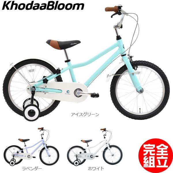 KhodaaBloom コーダーブルーム 2019年モデル asson K18 アッソンK18 子供用自転車