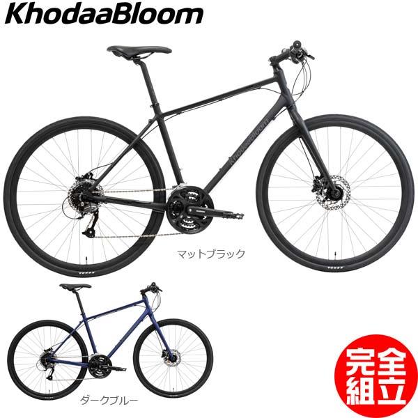 KhodaaBloom コーダーブルーム 2019年モデル RAIL 700D レイル700D クロスバイク