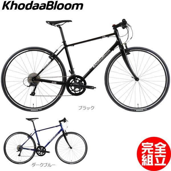 KhodaaBloom コーダーブルーム 2019年モデル RAIL 700SL レイル700SL クロスバイク