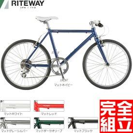 RITEWAY ライトウェイ 2019年モデル SHEPHERD シェファード クロスバイク