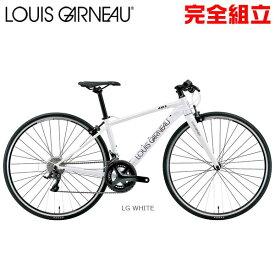 【店頭受取・地域限定】 ルイガノ アビエイター9.2 2019年モデル LOUIS GARNEAU AVIATOR9.2 クロスバイク