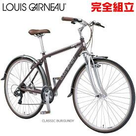 【店頭受取・地域限定】 ルイガノ シティローム9.0 2019年モデル LOUIS GARNEAU CITYROAM9.0 クロスバイク